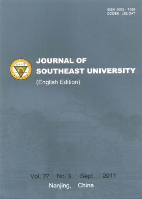 Journal of southeast university (natural science edition).
